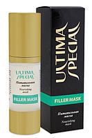 Filler mask - питательная маска с гиалуроновой кислотой