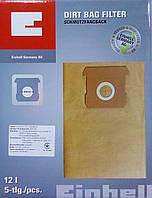 Мешки бумажные к пылесосу Einhell TC-VC 1812 S