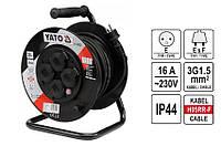 Yato Удлинитель барабанный 20 м 3 x 1,5мм2 ip44 81052