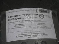Накладки тормозная КАМАЗ сверленная комплект с заклепками (производитель Трибо) 5511-3501105