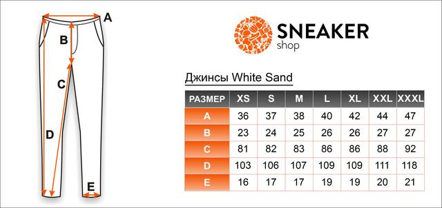Джинсы теплые White Sand Winter темно-синие в интернет-магазине ... bbbb0c6341965