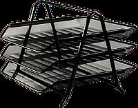 Лоток горизонтальный 3 в 1 металлический (BM.6252-01)