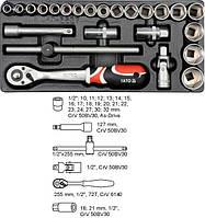 Вкладыш с инструментами для ящика Yato 24 элемента YT-5537