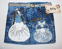 Джинсовая юбка + сумочка в подарок* оптом Турция  5,6,7,8 лет