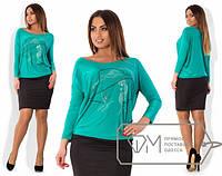 Платье женское бирюзовое со стразами АК/-266 52, электрик