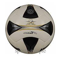 Мяч футбольный SELEX Excellent №5
