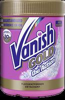 Vanish Gold Oxi Action Fleckentferner Pulver - Универсальный и быстродействующий пятновыводитель, 550 г
