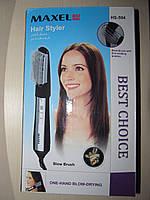 Фен с расческой Maxel Hair Styler HS-594