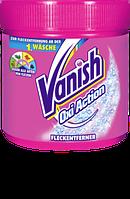 Vanish Oxi Action Pulver Fleckentferner - Универсальный порошок-пятновыводитель, 840 г