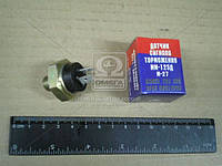 Выключатель сигнала тормозная КАМАЗ большой ММ 125Д (производитель РелКом) ММ 125Д
