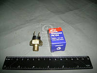 Выключатель сигнала тормозная КАМАЗ малая ММ 125Д (производитель РелКом) ММ 125Д