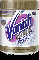 Vanish Gold Weiß Oxi Action Fleckentferner Pulver - Универсальный отбеливающий пятновыводитель, 550 г