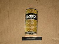 Элемент фильтр маслянный КАМАЗ увеличеный ресурс (R эфм 145) (производитель Цитрон) 740.1012040-10