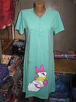 Ночная рубашка с рукавом Blue Night Дейзи Дак