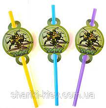 Трубочки Черепашки Ниндзя 8 шт. простые на День рождения в стиле Черепашки Ниндзя