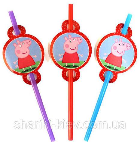 Трубочки Свинка Пеппа 8 шт. простые на День рождения в стиле Свинка Пеппа, фото 2