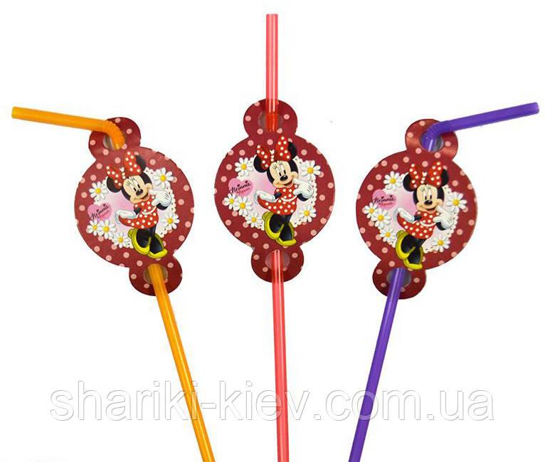 Трубочки Минни Маус 8 шт. гофрированные на День рождения в стиле Минни Маус
