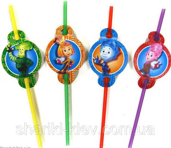 Трубочки Фиксики 8 шт. гофрированные на День рождения в стиле Фиксики, фото 2