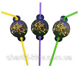Трубочки Черепашки Ниндзя 8 шт. гофрированные на День рождения в стиле Черепашки Ниндзя