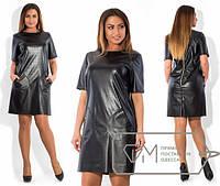 Платье женское черная кожа АК/-258