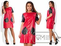 Платье женское красная кожа АК/-258