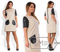 Платье женское бежевая кожа АК/-258