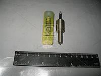 Распылитель-273 КАМАЗ ЕВРО-2 (в контейнере) (производитель ЯЗДА) 273.1112110-20
