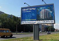Рекламный щит модель 16