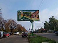 Рекламный щит модель 96
