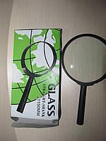 Лупа, увеличительное стекло 100 мм диаметр