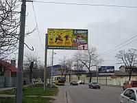 Рекламный щит модель 146