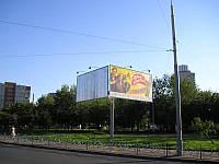 Рекламный щит модель 137