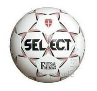 Мяч футзальный Select Futsal Mimas №4, (для мини-футбола).