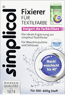 Simplicol Fixierer für Textilfarbe - Закрепитель для текстильной краски, 90 мл