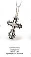 Серебряный Крестик с эмалью и распятием - Крестик с эмалью серебро , фото 5