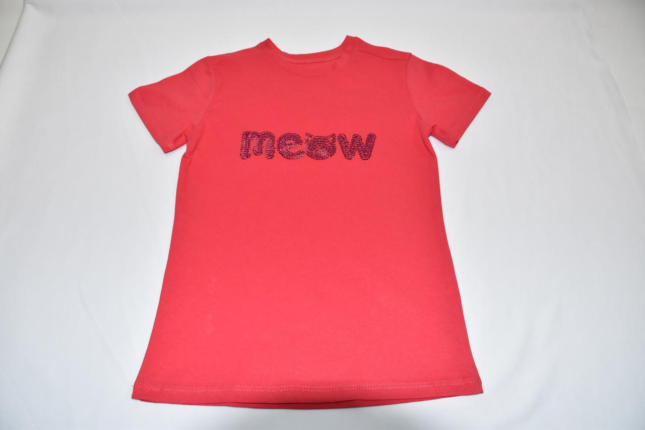 Коралловая футболка МЯУ