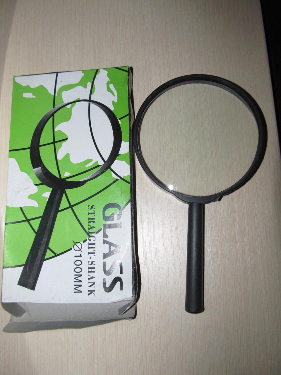 Лупа, увеличительное стекло диаметр 100 мм.