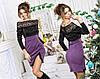 Платье женское короткое трикотажное с отделкой из гипюра P1242