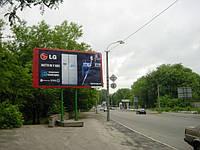 Рекламный щит модель 327