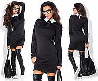 Платье женское короткое трикотажное в деловом стиле P1250, фото 1