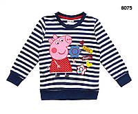 Кофта Peppa Pig для девочки. 116 см, фото 1