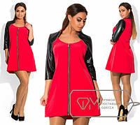 Платье женское красное кожа рукав АК/-256
