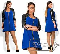 Платье женское электрик кожа рукав АК/-256