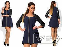 Платье женское темно-синие кожа рукав АК/-256