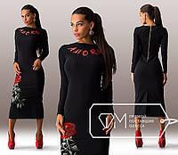 Красивое облегающее черное длинное платье Амур. Арт-3251/23