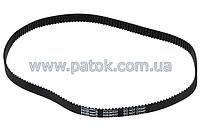 Ремень для хлебопечки DeLonghi 90S3M537 EH1291