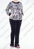 Женский велюровый костюм с тигровым принтом