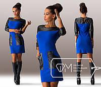 Стильное синее платье с кожаными вставками на плече  и кожаными карманами. Арт-3254/23