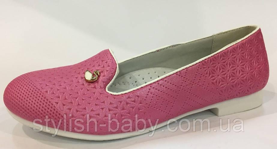 Детские туфли ТМ.Tom.m для девочек (разм. с 32 по 37)