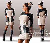 Стильное бежевое платье с кожаными вставками на плече  и кожаными карманами. Арт-3254/23